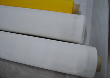 High Performance 5T-165T Micron Nylon Filter Mesh Plain / Twill Weave Type